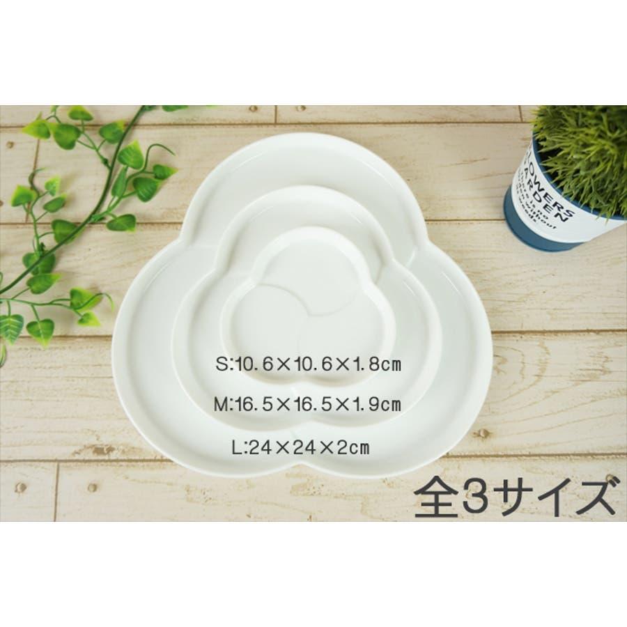 巴 プレート M 16.5cm 310g ホワイト 白 三つ 仕切り ケーキ皿 ランチプレート 取り皿 丸皿 菓子皿 食器 白磁 陶器 日本製 美濃焼 小田陶器 みずなみ焼 絵付け用 ポーセリンアート ポーセラーツ 食洗器対応可 6