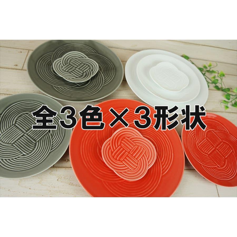 結 プレート 大皿 25.5cm 630g ホワイト 白 パスタ皿 丸皿 お祝い 結び 結婚式 食器 白磁 陶器 日本製 国産 美濃焼小田陶器 みずなみ焼 食洗器対応可 6