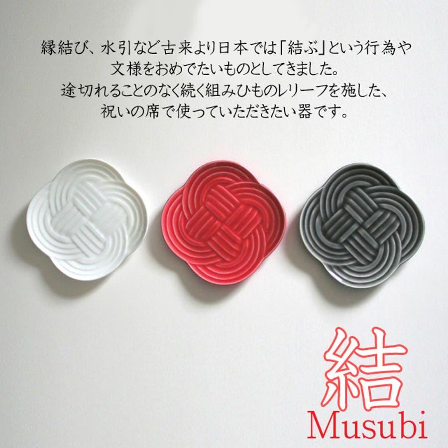 結 プレート 大皿 25.5cm 630g ホワイト 白 パスタ皿 丸皿 お祝い 結び 結婚式 食器 白磁 陶器 日本製 国産 美濃焼小田陶器 みずなみ焼 食洗器対応可 7