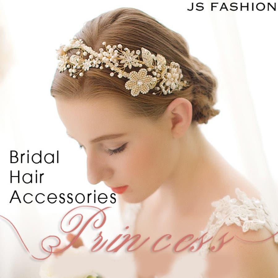 キラキラストーンフラワー・結婚式ヘアアクセサリー・ブライダルヘアアクセサリー・ヘッドドレス・