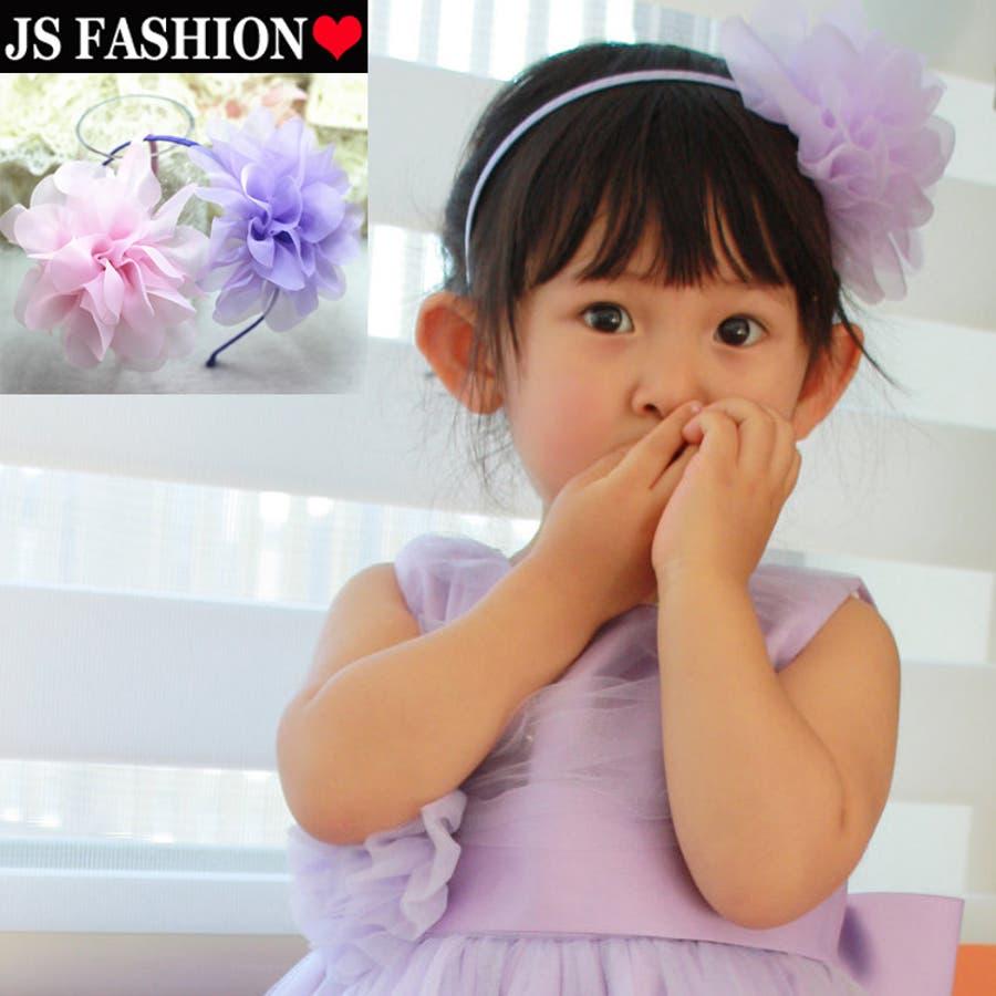 子供ドレスに合わせてフラワーカチューシャ ヘアアクセサリー 女の子 子供 子どもドレス 結婚式 リングガール