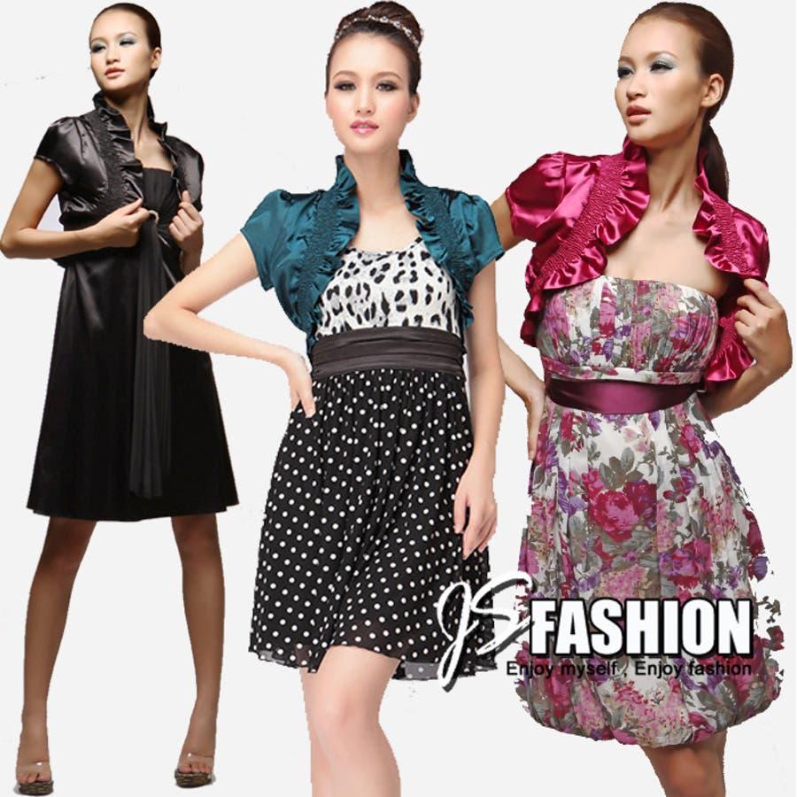 578c62d455483 ドレスやワンピースに合わせて☆ゴムシャーリングフリルが華やかで ...