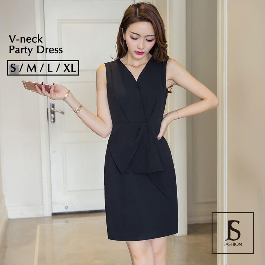 フリルデザイン・VネックノースリーブAラインドレス・ミニドレス・ブラックワンピース・