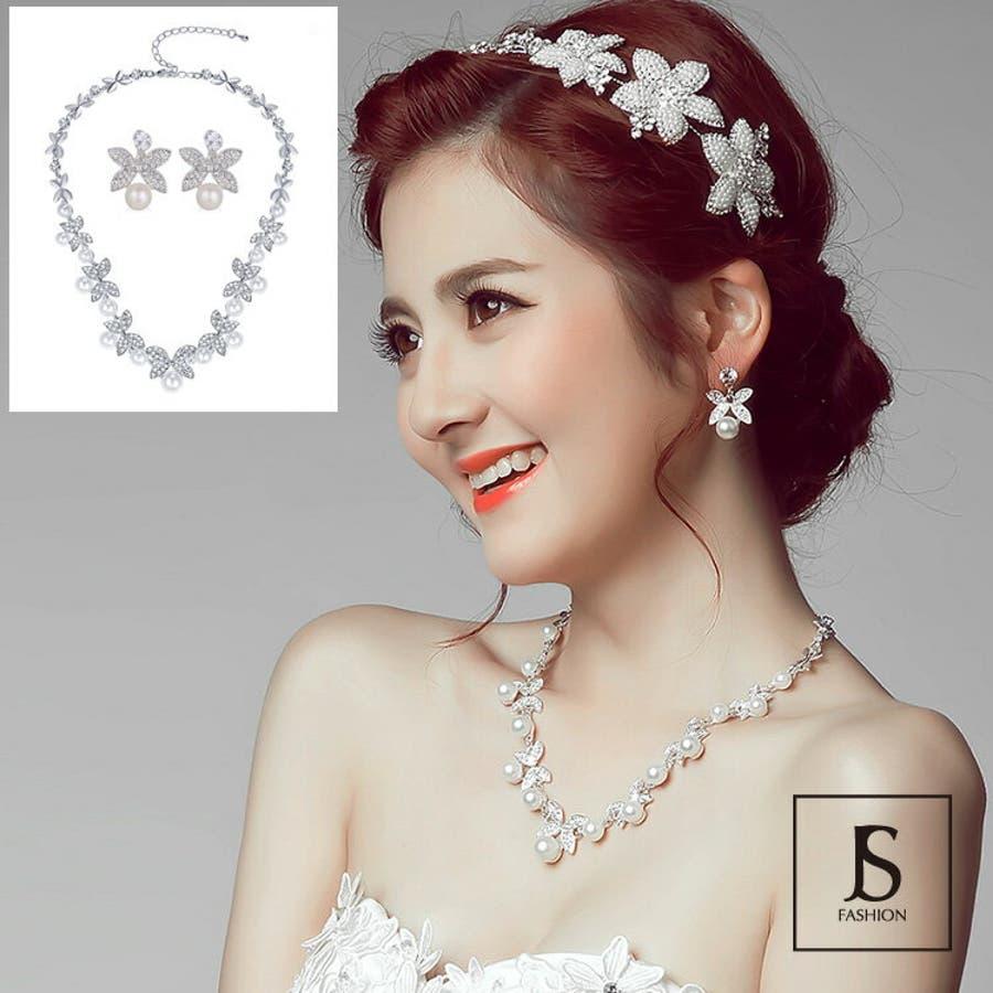 d35a83e8d433d ビジューパールネックレスとイヤリングセット ネックレス イヤリング パール ホワイト ブライダルアクセサリー ヘアアクセサリーウェディング 花嫁
