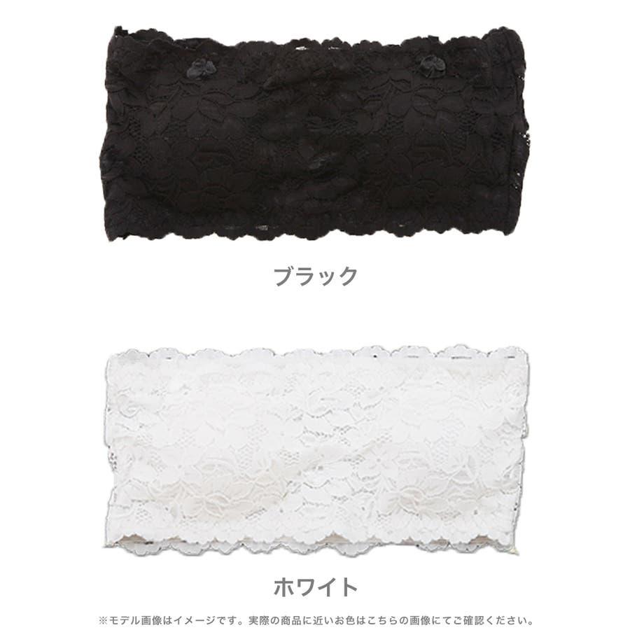 美胸パッドイン上質総レースチューブトップインナーブラ/1633 8