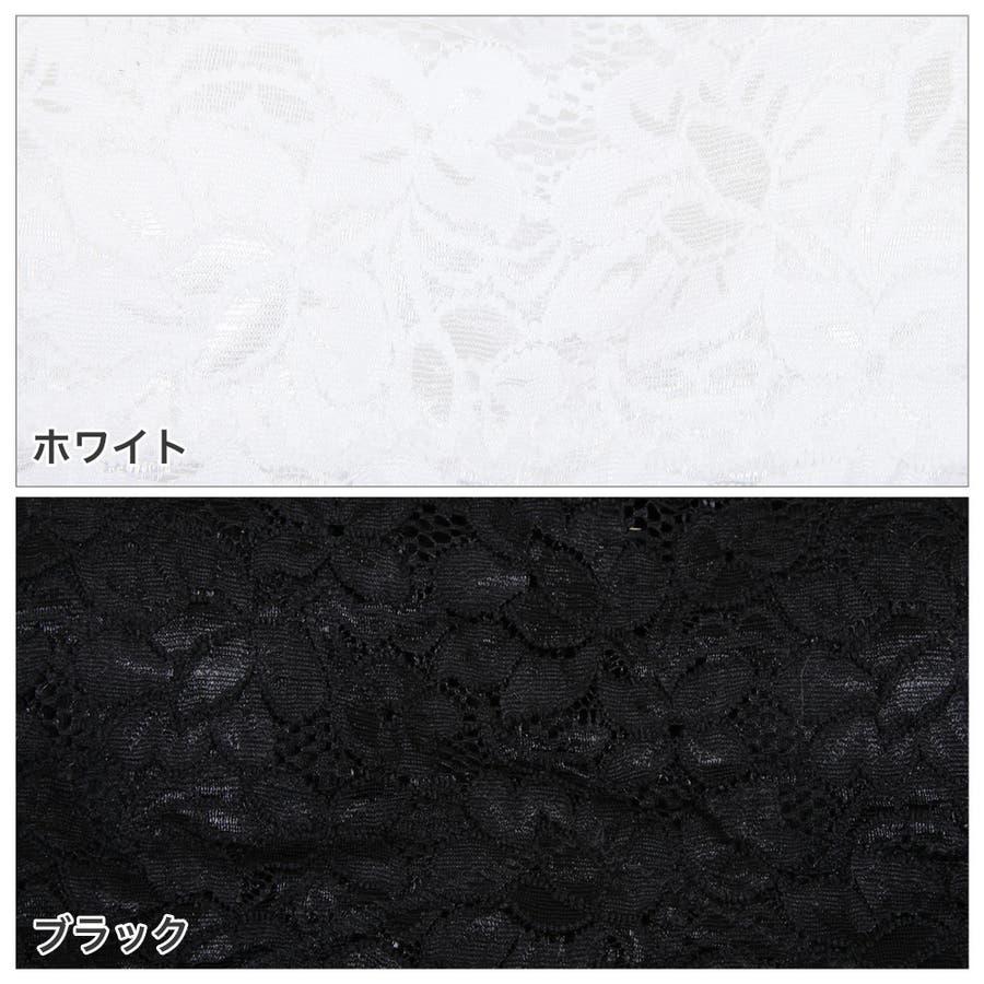 美胸パッドイン上質総レースチューブトップインナーブラ/1633 10