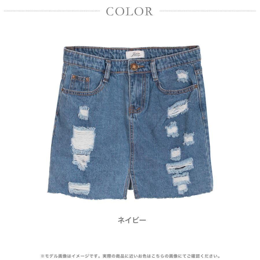 【S〜Lサイズ】大人ガーリーで年中使える♪裾切りっぱなしダメージデニムタイトスカート・ボトム/17184 7