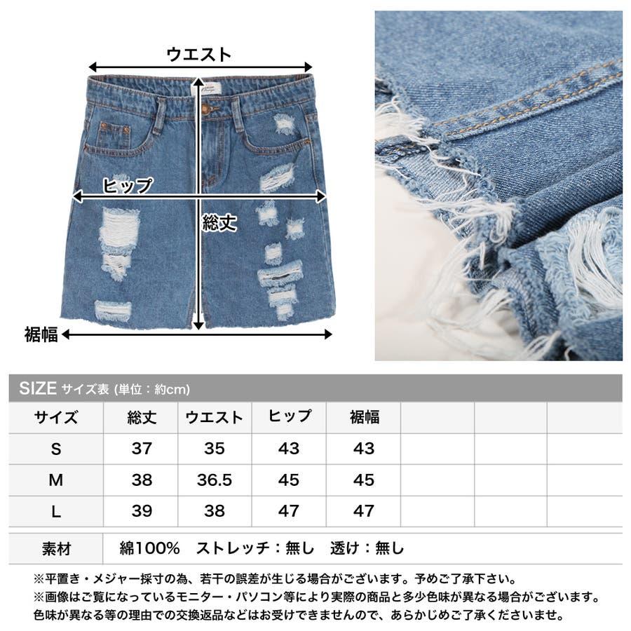 【S〜Lサイズ】大人ガーリーで年中使える♪裾切りっぱなしダメージデニムタイトスカート・ボトム/17184 9