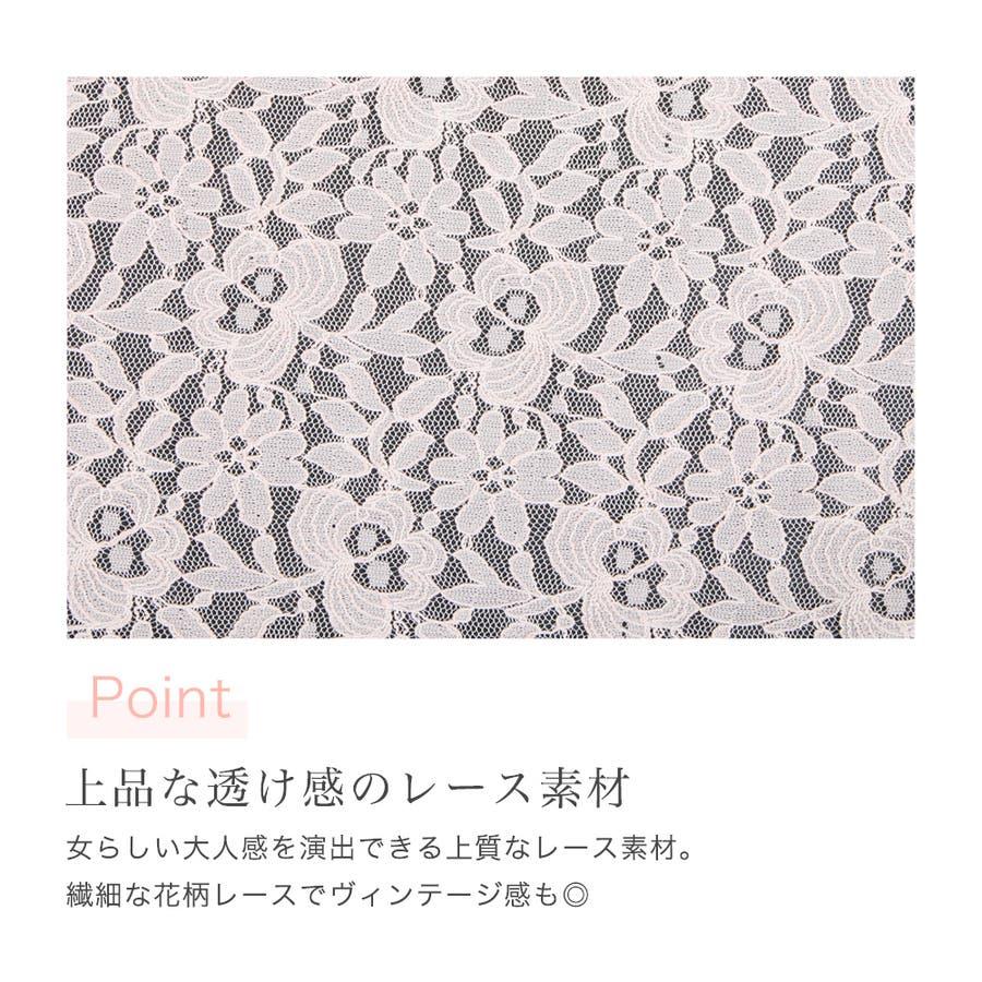 【SMサイズ】繊細な素材が描く女らしいシルエット♪花柄レースフレアミディアムワンピース/17448 8