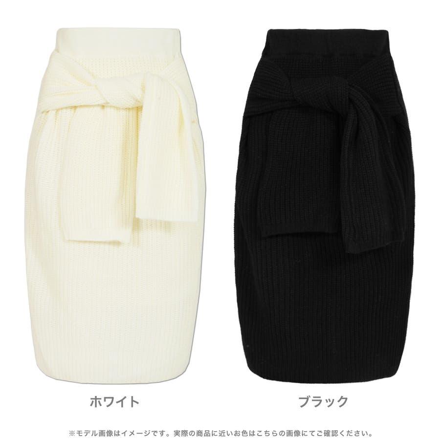 大人な今っぽ感を纏える腰巻き風デザイン♪フェイクスリーブミディアム丈ニットタイトスカート/17655 8