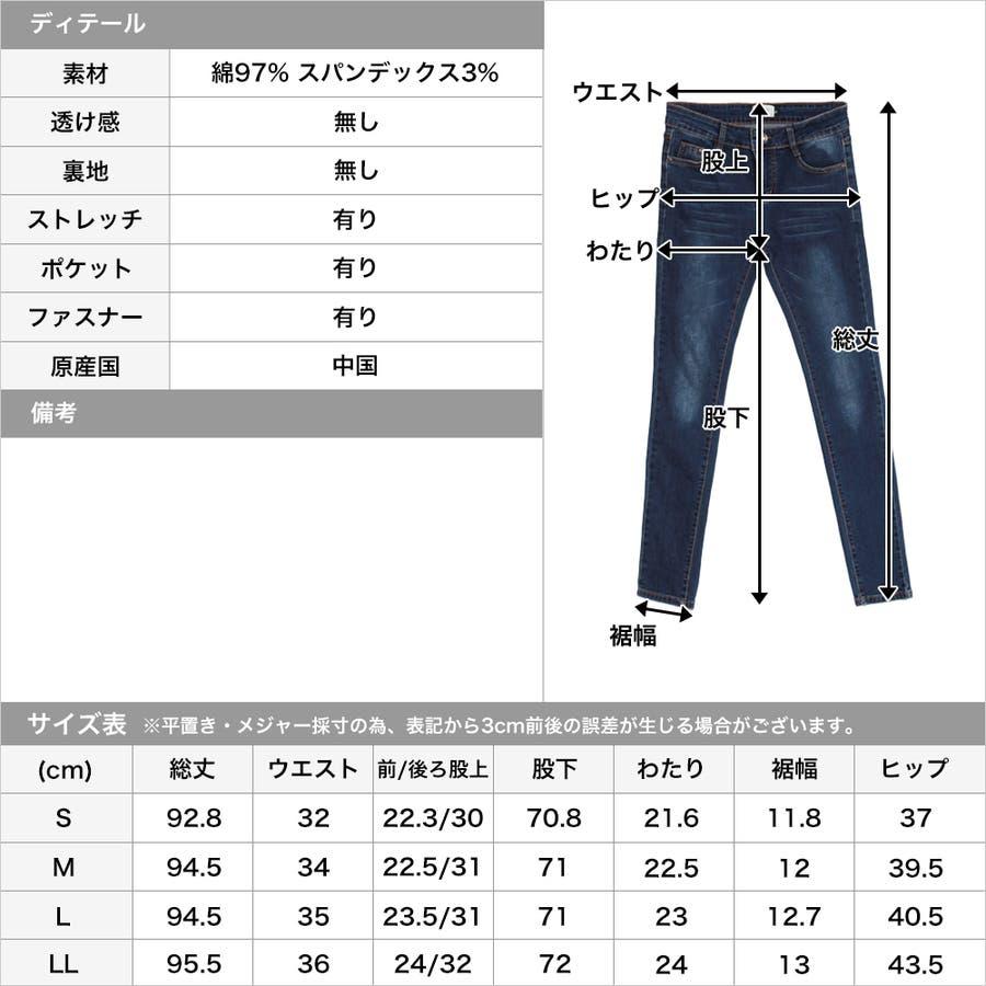 大人カジュアルスタイルに☆ベーシックスキニーウォッシュデニム/18049 3