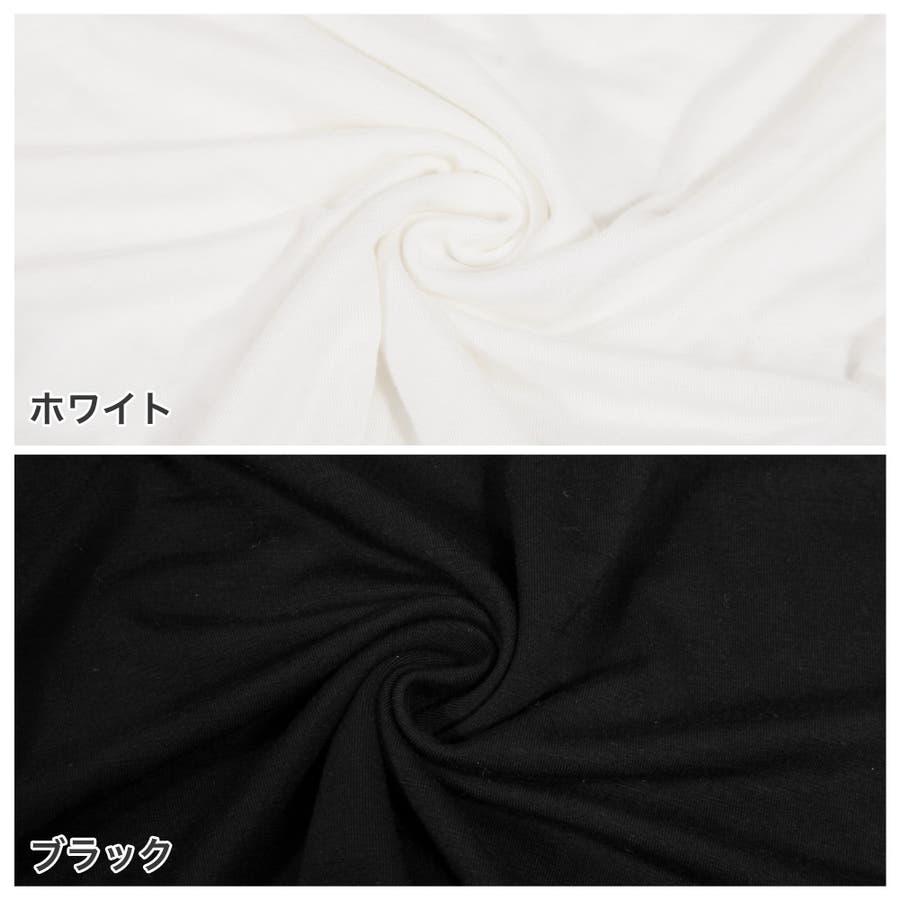 着心地抜群な最強インナー☆カップ付きキャミソールインナー [18246] 10