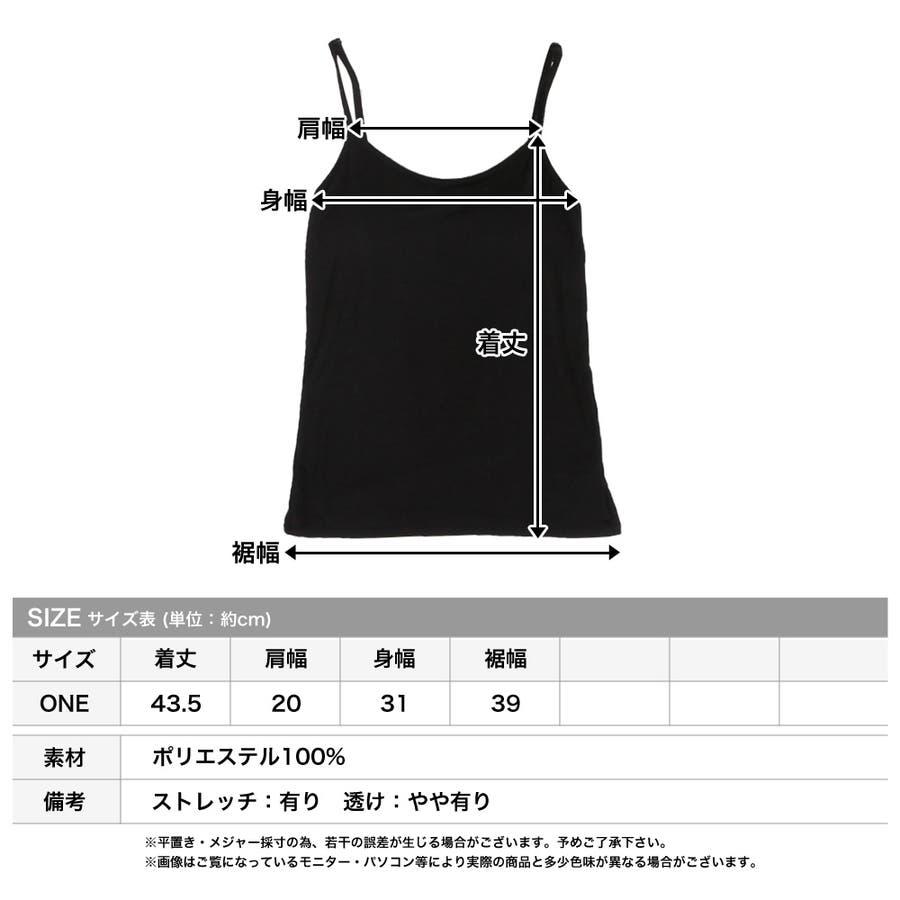 着心地抜群な最強インナー☆カップ付きキャミソールインナー [18246] 3
