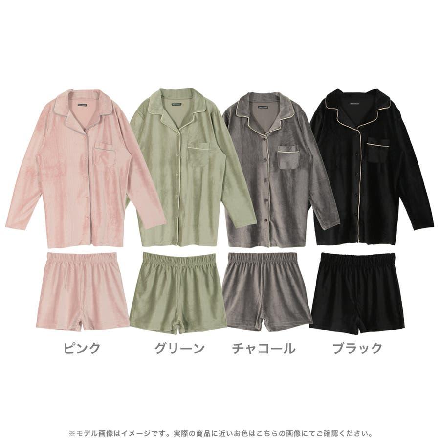 開襟パイピングシャツショートパンツルームウェア  2