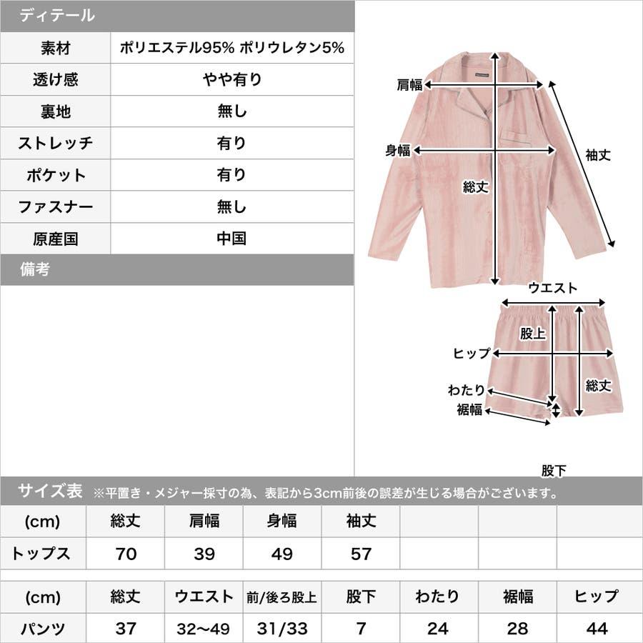 開襟パイピングシャツショートパンツルームウェア  3