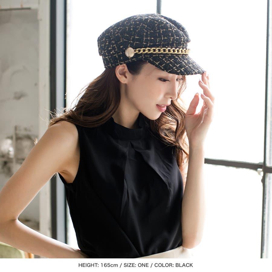 チェーン付きツイードキャスケット・帽子 /20562 秋冬 黒 白 フリーサイズ ブラック ホワイト きれいめ かわいい 上品 マリン帽 21