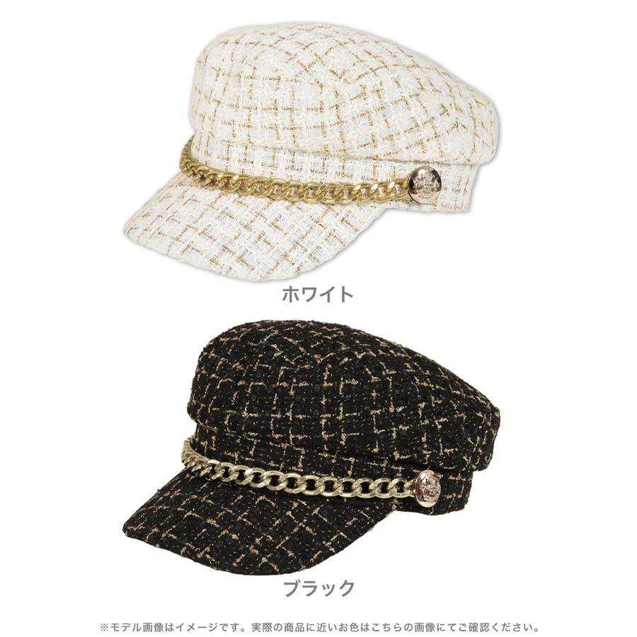 チェーン付きツイードキャスケット・帽子 /20562 秋冬 黒 白 フリーサイズ ブラック ホワイト きれいめ かわいい 上品 マリン帽 2