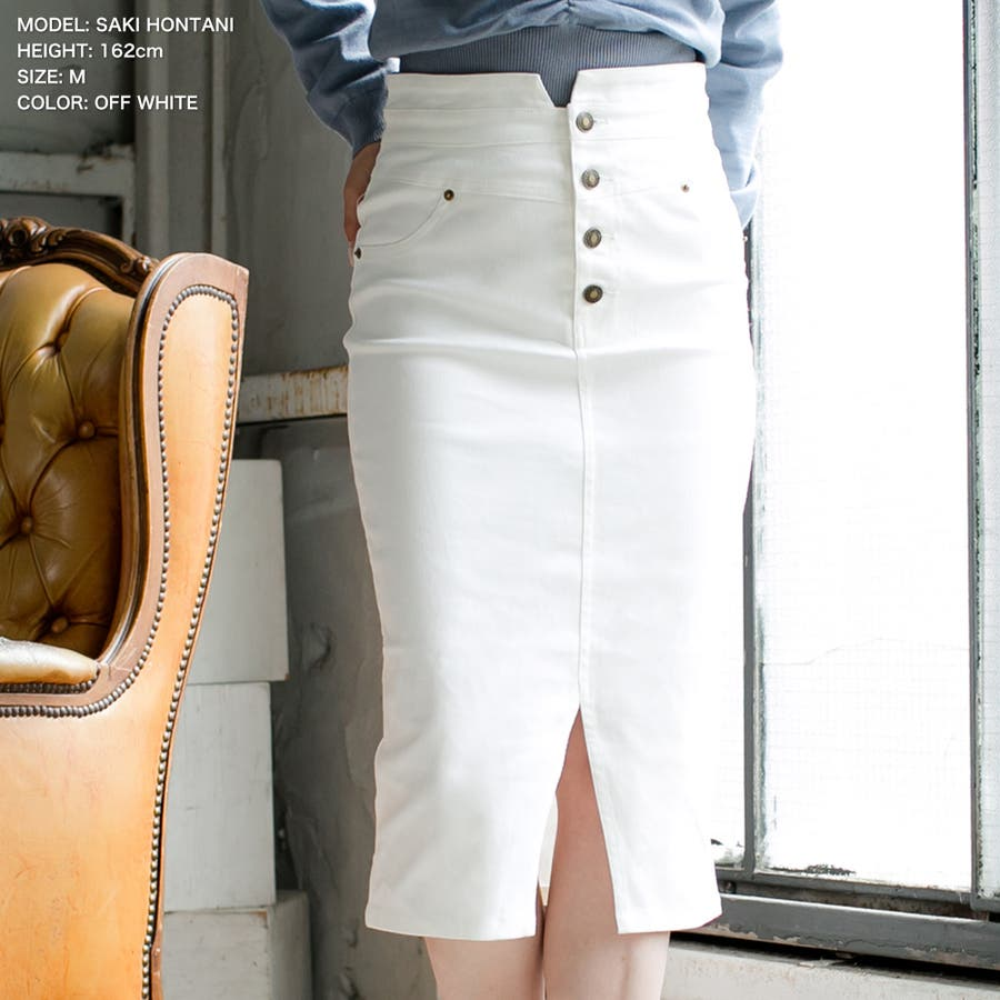 ハイウエスト4連ボタンスリットタイトスカート/20591 秋冬 黒 白 M L ブラック ホワイト きれいめ かわいい カジュアル モレ丈 膝丈 前ボタン 17