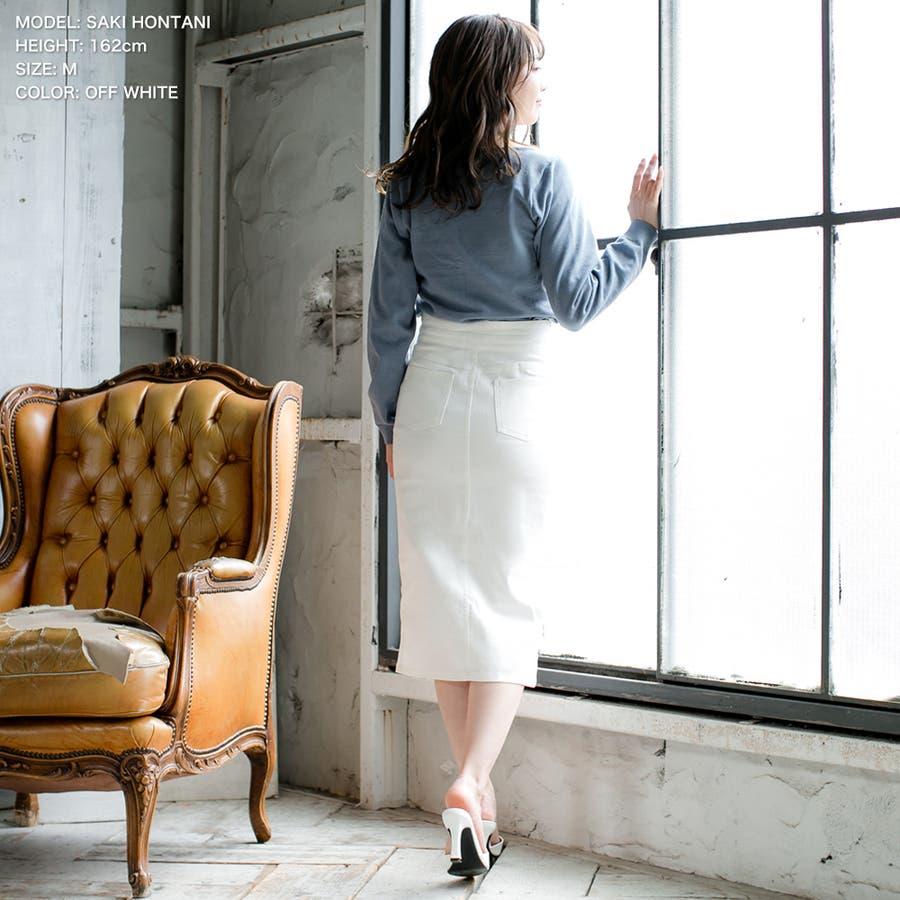 ハイウエスト4連ボタンスリットタイトスカート/20591 秋冬 黒 白 M L ブラック ホワイト きれいめ かわいい カジュアル モレ丈 膝丈 前ボタン 7