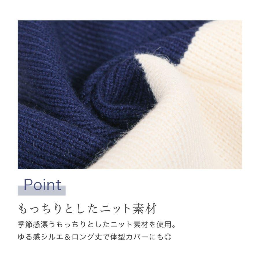 ルーズ感が可愛いオシャレ配色ニット♪カラーブロックロングニットカーディガン/400001 6