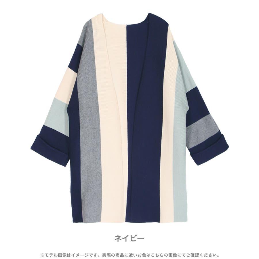 ルーズ感が可愛いオシャレ配色ニット♪カラーブロックロングニットカーディガン/400001 7