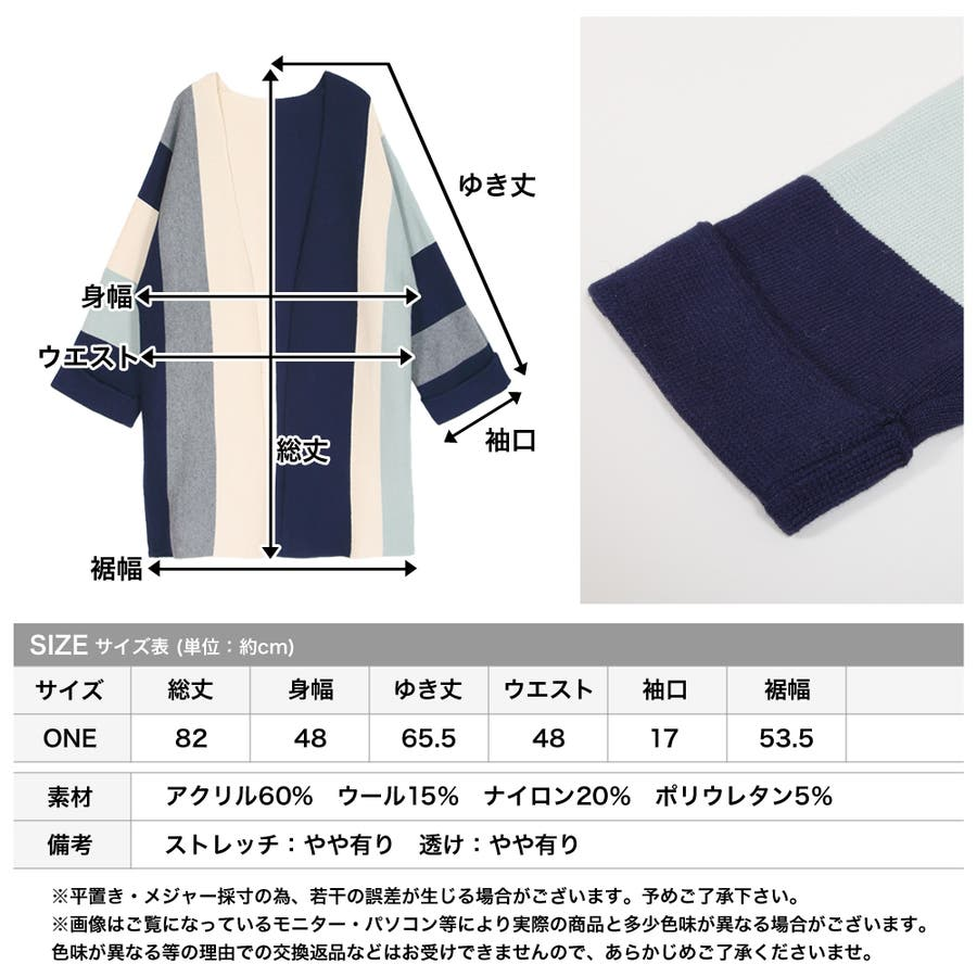 ルーズ感が可愛いオシャレ配色ニット♪カラーブロックロングニットカーディガン/400001 10