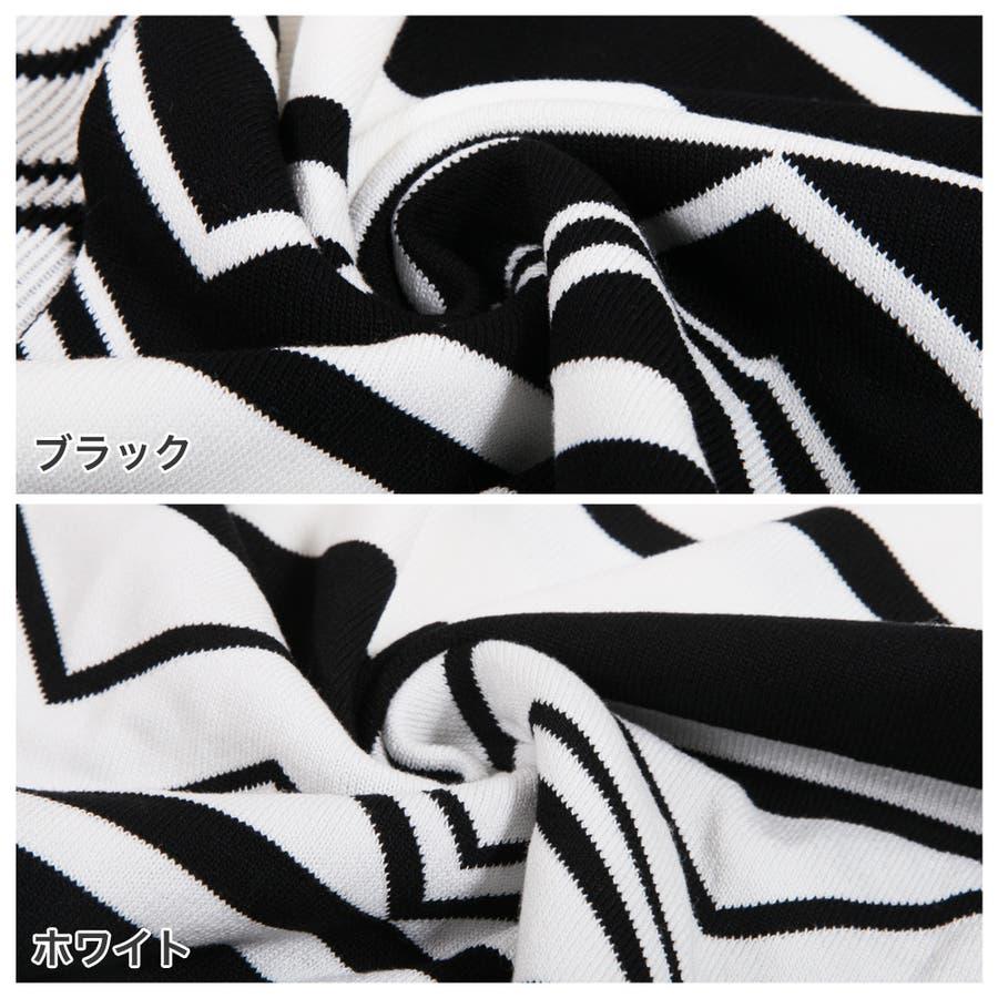 幾何学柄ニットロングカーディガン/510144 8