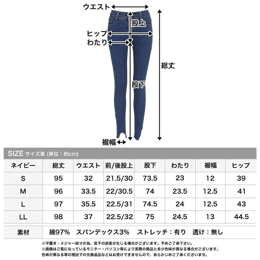 ヴィンテージ風裾クラッシュデニムスキニー/510232 3