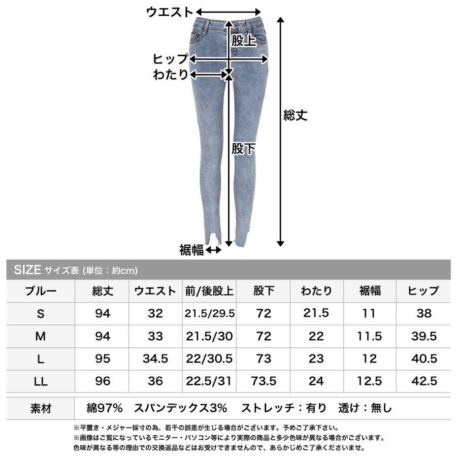ヴィンテージ風裾クラッシュデニムスキニー/510232 4
