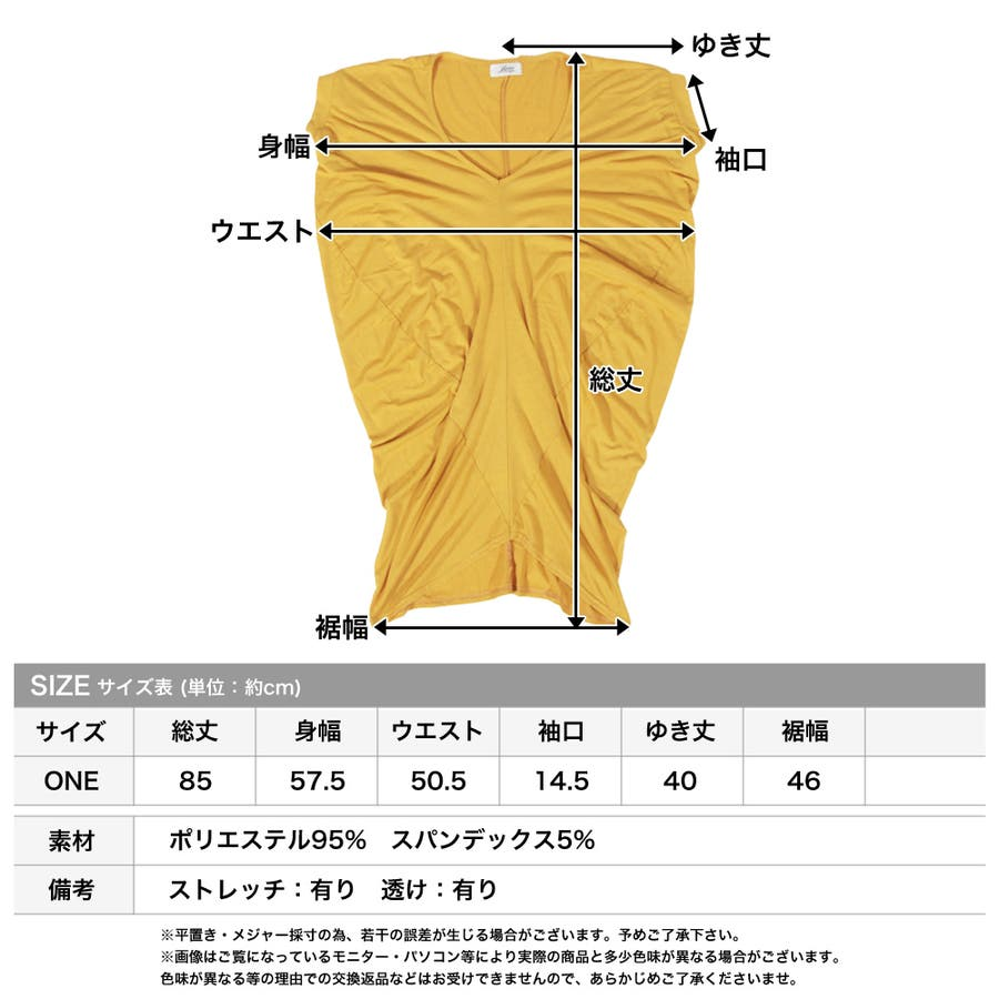 ゆるドレープチュニック・Tシャツ・カットソー・トップス/510313 3