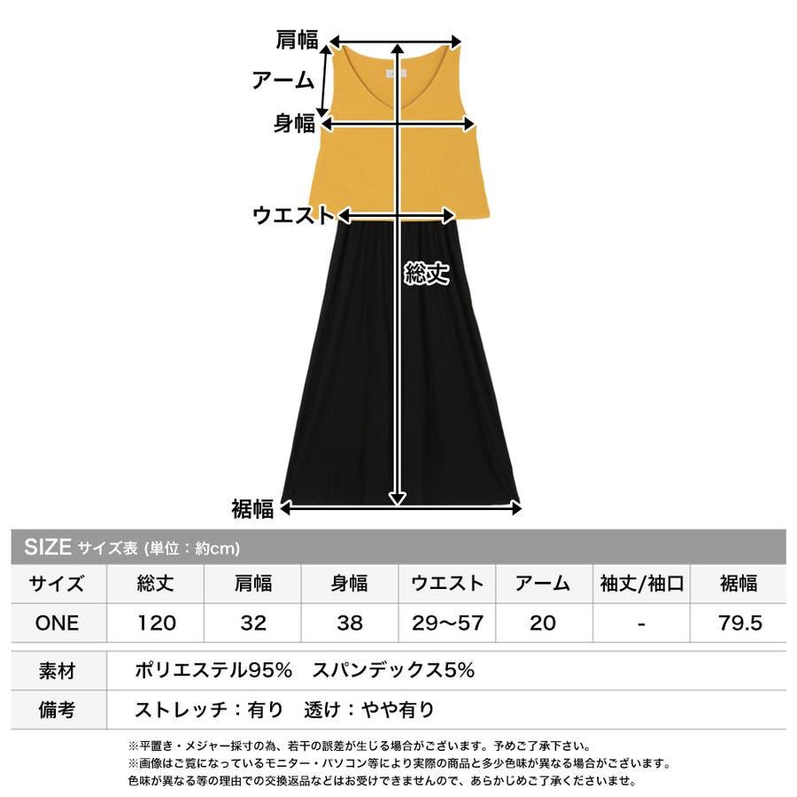 レイヤード風ノースリーブマキシワンピース [510322] 3