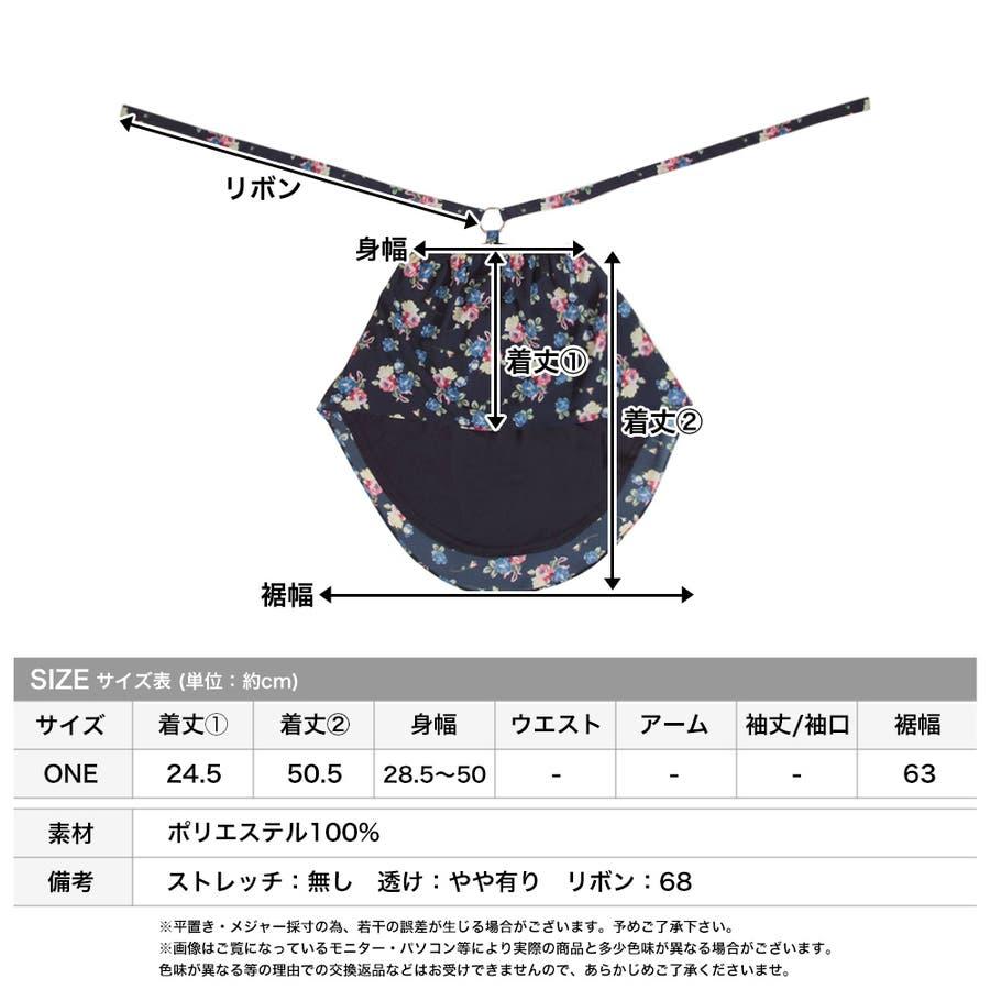 リング付きヘムラインホルターネックトップス・カットソー/510335 3