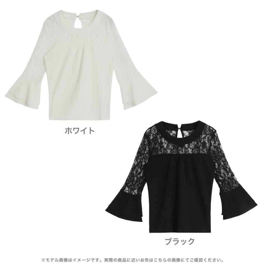 袖フレア花柄レーストップス・カットソー/510394 2