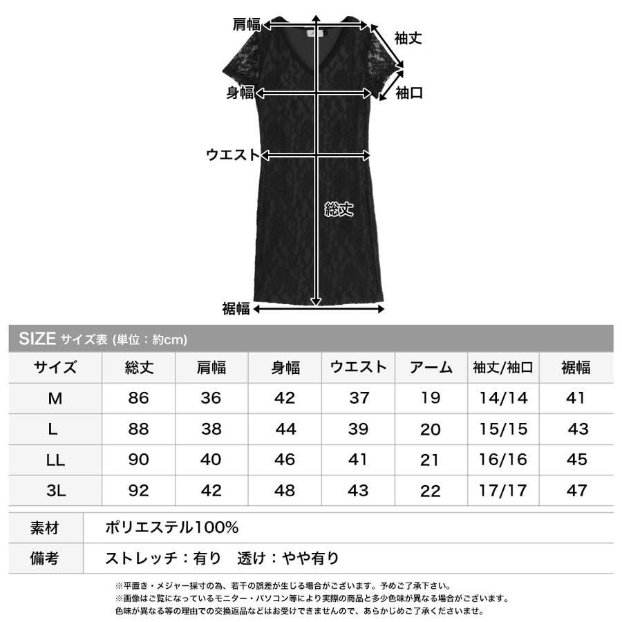 Vネック花柄レースワンピース/510400 3