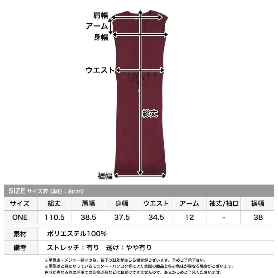 ノースリーブリブニットワンピース/510414 3
