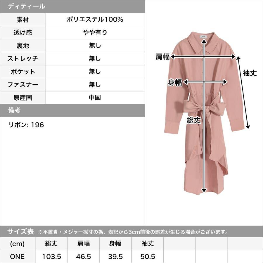 ウエストリボンエンビラインシャツ・チュニック/510424 3