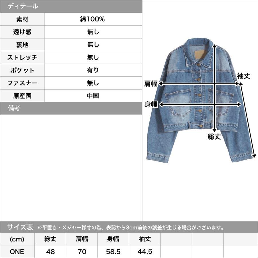 オーバーサイズデニムジャケット・Gジャン/510552 3