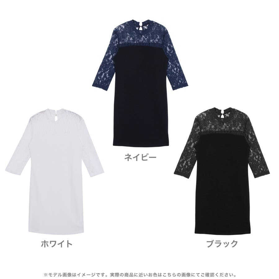 花柄レース切替ハイネックタイトワンピース [520004] 2