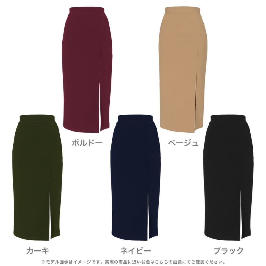 スリットデザインミディアム丈スカート/520054 2