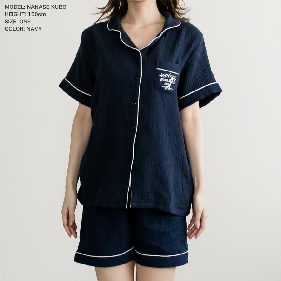 ロゴ入りパイピング半袖シャツ&ショートパンツセットアップルームウェア  4