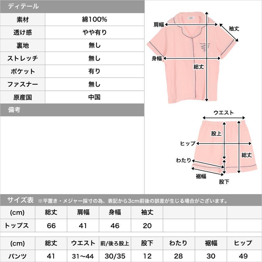 ロゴ入りパイピング半袖シャツ&ショートパンツセットアップルームウェア  3