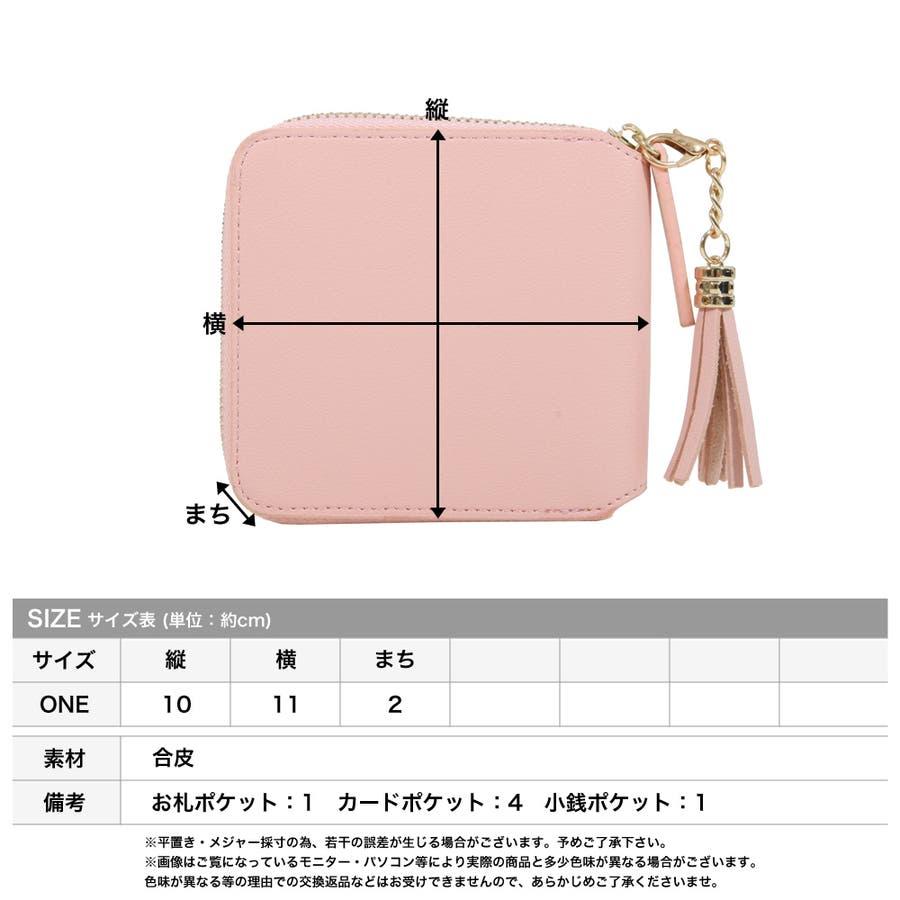 タッセル付きファスナー二つ折りウォレット・財布 [550014] 3