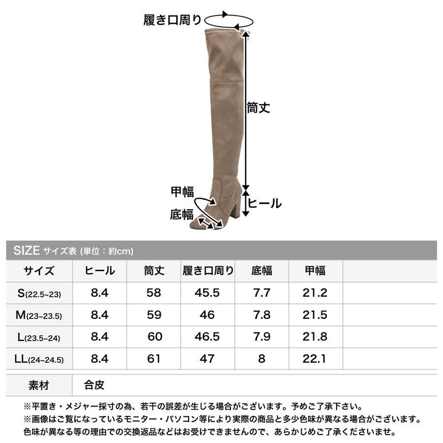 チャンキーヒールニーハイブーツ・ロング・太ヒール/550023 3