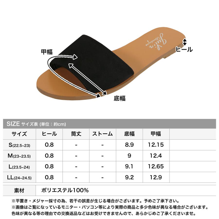 スエード素材カバーフラットサンダル/550057 3