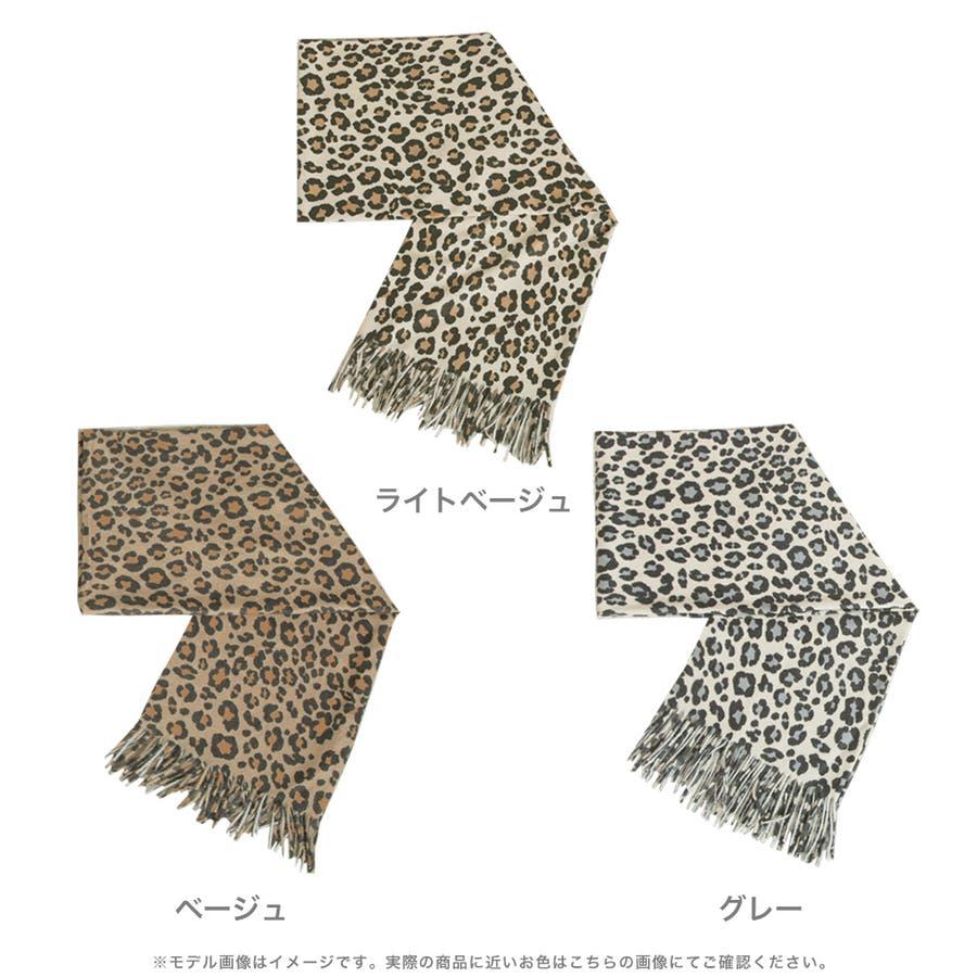 レオパード柄大判マフラー・ストール/550086 2