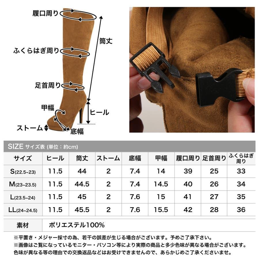 11.5cmヒール上質スエードニーハイブーツ・ロングブーツ/56054 ニーハイブーツ レディース ヒール 大きいサイズ ロングブーツスエード 黒 ブーツ ロング 3