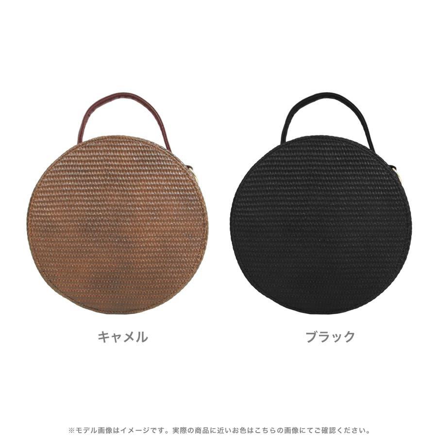 2WAY・ショルダーサークルかご風バッグ/700007 2