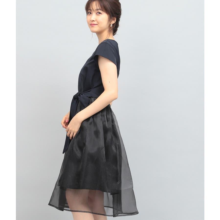 vis ドレス