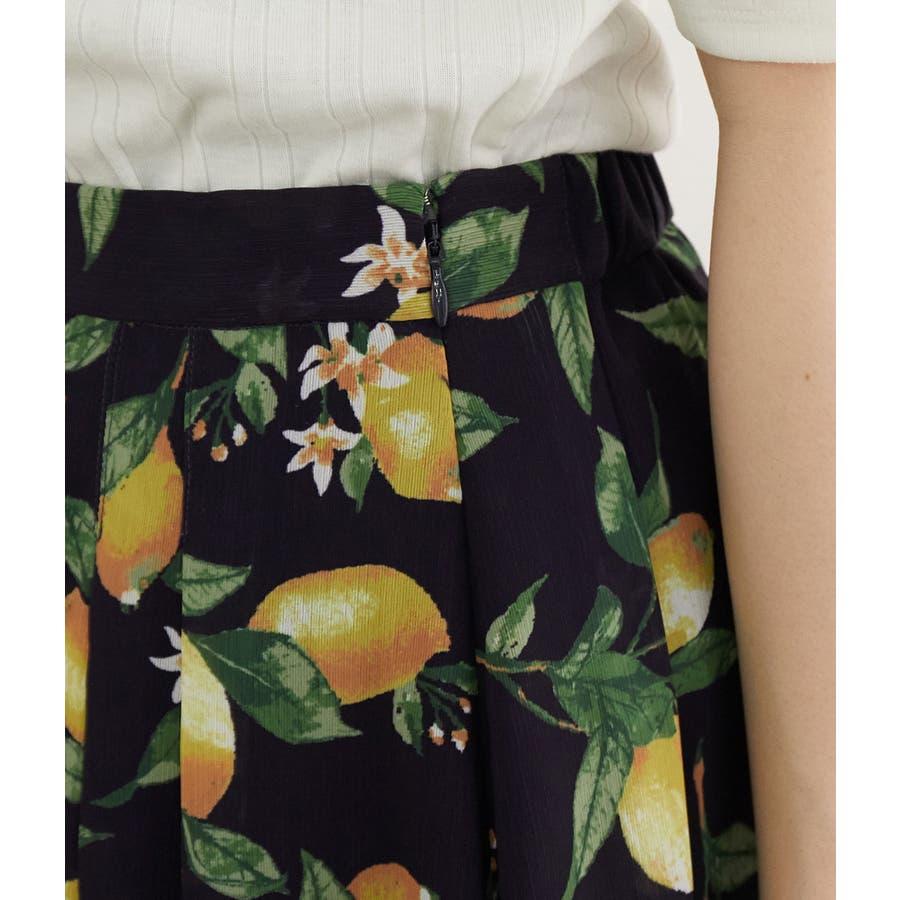 レモン柄プリントマキシスカート 6
