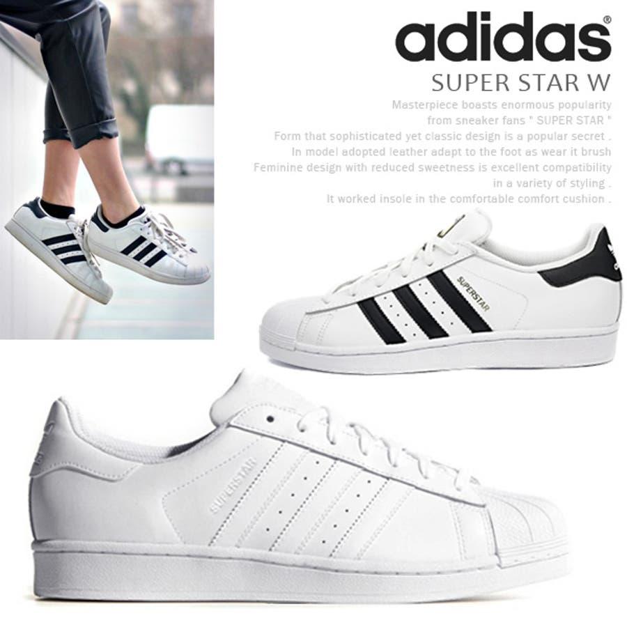 白靴 adidasスニーカー